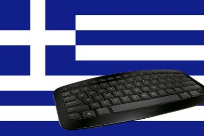 Griechische Buchstaben: Wie man sie auf der Tastatur schreibt