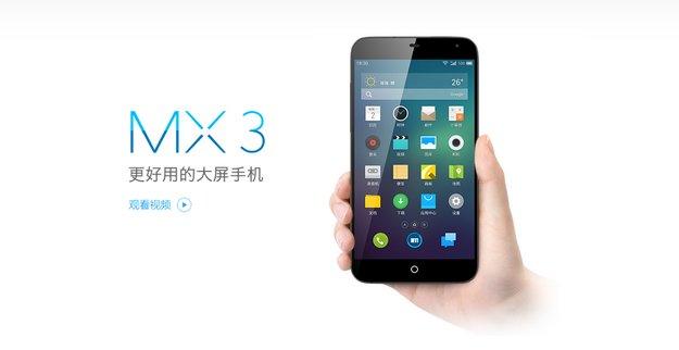 Meizu MX3: HD-Phablet mit 128 GB-Option und Exynos 5 Octa-SoC vorgestellt