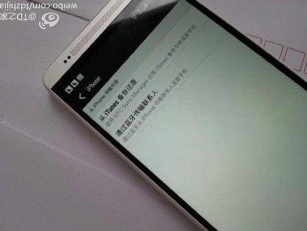 HTC One MAX - neue Bilder aufgetaucht!