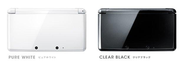Nintendo 3DS: Zwei neue Modelle ab Oktober in Japan