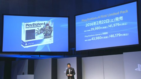 Playstation 4: Japanischer Release erst 2014