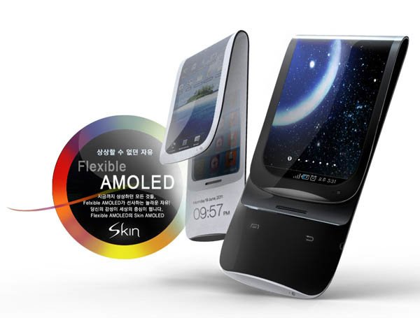 Erste Spezifikationen von Samsungs Smartphone mit flexiblem Display aufgetaucht