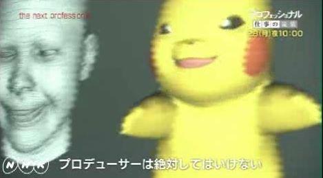 Pokémon: Neues Pikachu-Spiel kann wahrscheinlich euren Gesichtsausdruck übernehmen