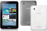 Samsung Galaxy Tab 2 7.0 WiFi für 124,99 Euro auf MeinPaket