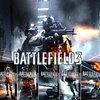 Die Battlefield 3-Editionen – Alle Facts auf einen Blick