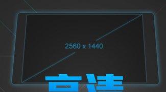 Vivo Xplay 3S: Über-HD-Smartphone mit 2560 x 1440-Auflösung angeteasert