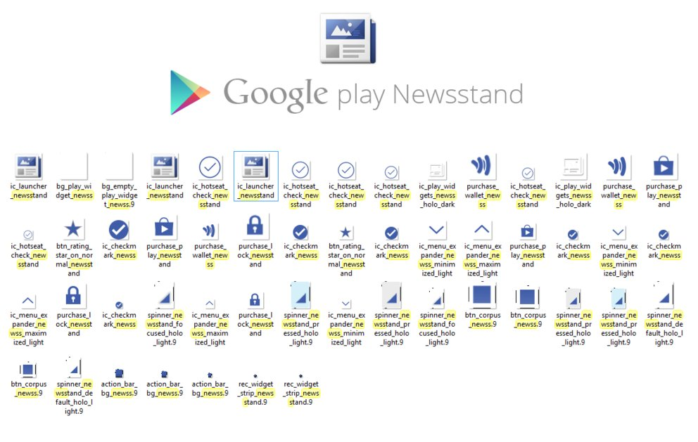google-play-newsstand-icon-assets