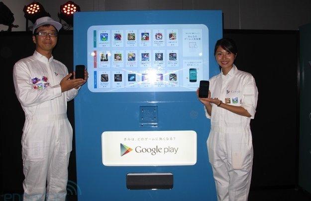 """Android-Games: Google stellt """"Spiele-Automaten"""" mit Google Play-Anbindung in Tokio auf"""