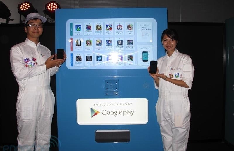 Google Play Spiele Deaktivieren