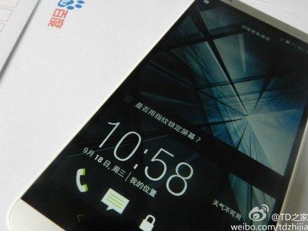 HTC One Max - Fingerabdruck wird nur lokal auf dem Smartphone gespeichert