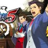 Phoenix Wright - Ace Attorney: Dual Destinies Demo und neuer Trailer