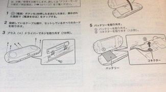 Playstation Vita: Akku bei neuem Modell austauschbar