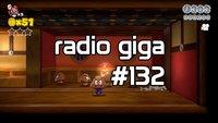 radio giga #132: David macht sein eigenes Ding, Steam Controller, Half-Life 3 und Shadow Warrior