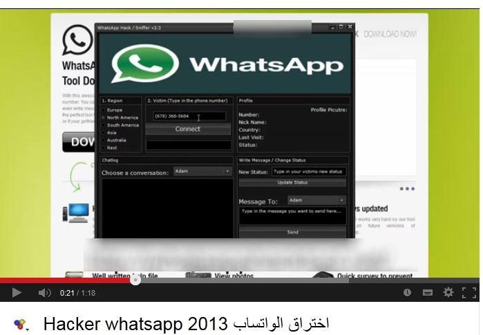 whatsapp-mitlesen-screenshot
