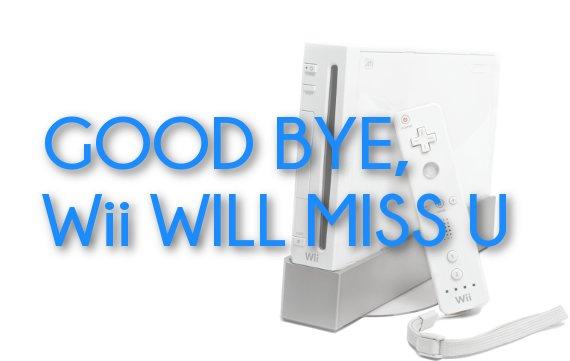 Wii: Nintendo stellt die Produktion ein