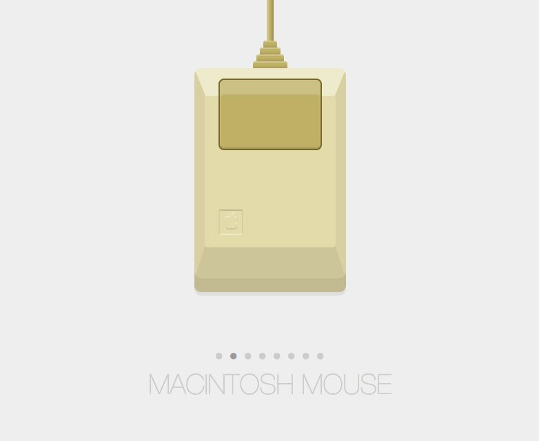 Apple Macintosh Maus