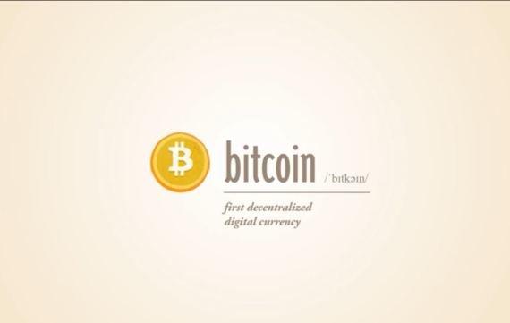 Wie Bitcoins Minen