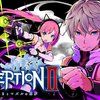 Conception 2 - Children of the Seven Stars: Release-Termin und neuer Trailer zum JRPG