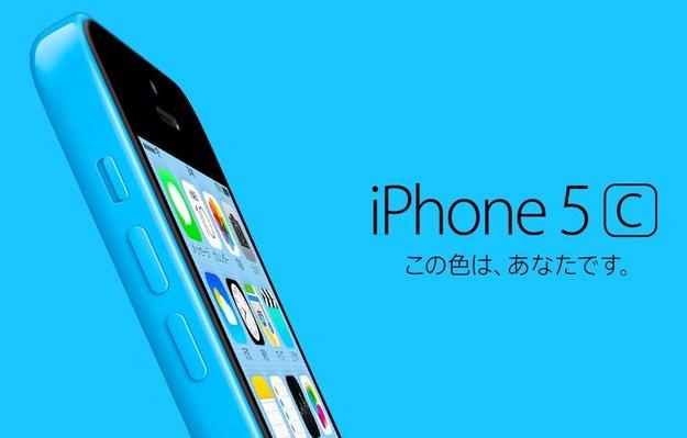 """Hohes Wachstum für Apple: Das iPhone ist """"Big in Japan"""""""