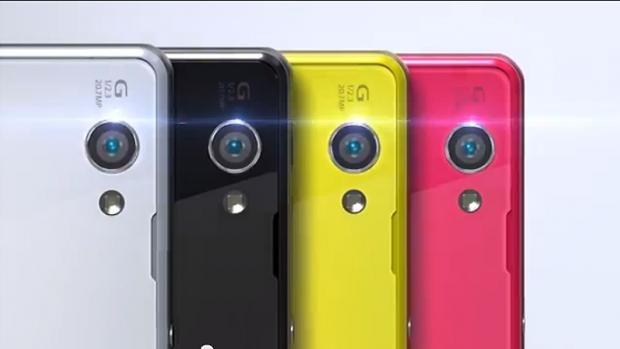 Sony Xperia Z1s: Neue Fotos vom Z1 mini