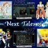 Tales of-Reihe: Wieder zwei neue Namen gesichert