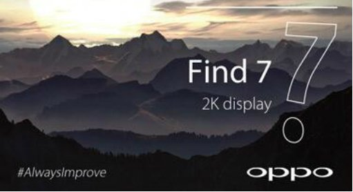 OPPO Find 7: Erscheint mit 2K-Display in 2560×1440