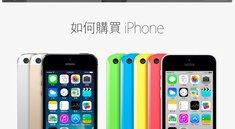 iPhone in Taiwan: Apple erhält Strafe wegen Preisabsprachen