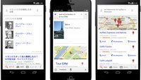 Google Sprachsuche für Android und iOS jetzt auch auf Deutsch