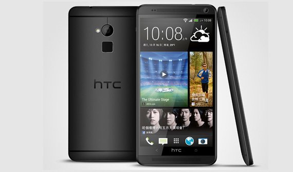 HTC One Max in Schwarz: Jetzt mit noch mehr Bildern