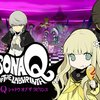 Persona Q - Shadow of the Labyrinth: Zwei neue Trailer mit den Protagonisten