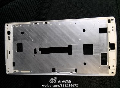 Alleged-Oppo-Find-7-display-panel-and-metal-frame-3
