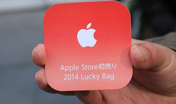"""""""Lucky Bag"""" in Japan: 248 Euro für eine Tasche voller Apple-Produkte und -Zubehör"""