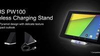 ASUS Nexus 7 2013: zwei offizielle Docks vorgestellt