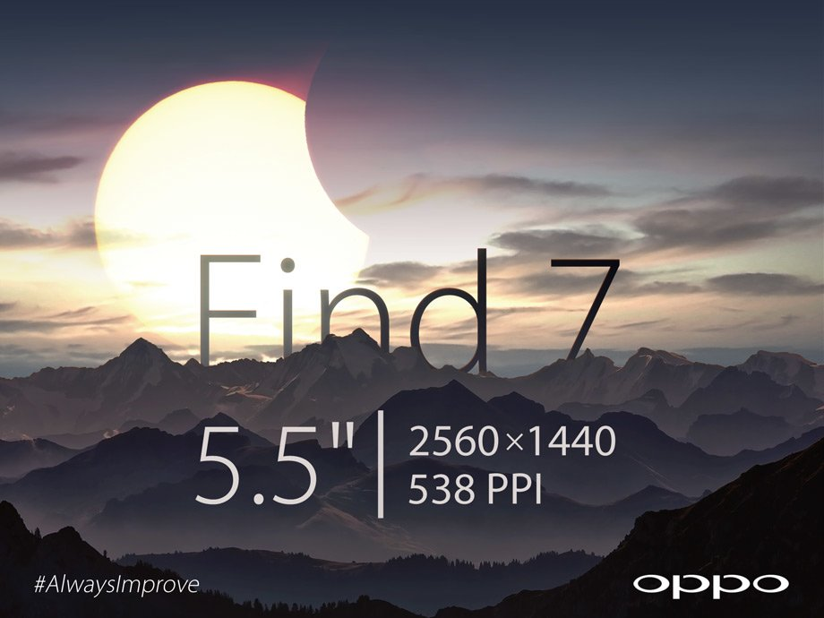 oppo-find-7-wqhd-display