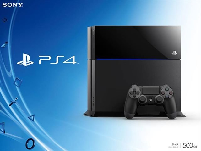 ps4-amazon-vorbestellen-kaufen-amazon