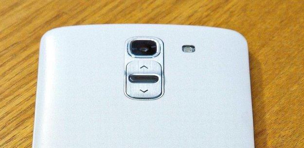 LG G Pro 2: Kommt mit 13 MP-Kamera mit OIS Plus und 4K-Video