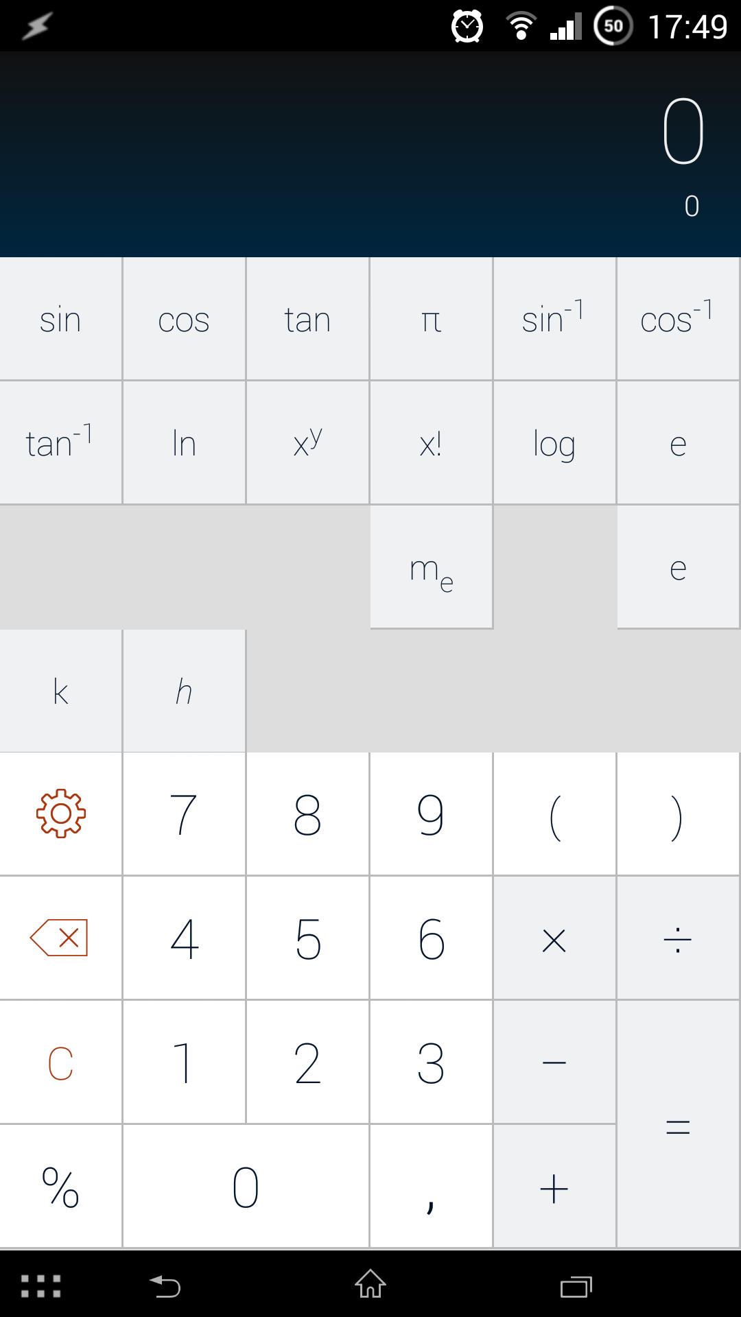 calcu-design-blau-weiß-volle