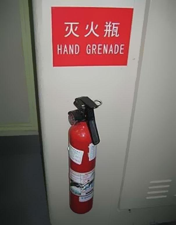 funny-chinese-sign-translation-fails-26