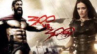 "Mehr Blut, weniger Stil: ""300: Rise of an Empire"" vs. ""300"""