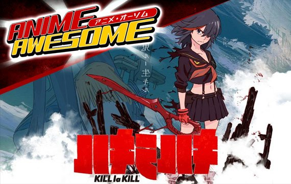 Anime Awesome: Kill La Kill - Der Anime-Anime
