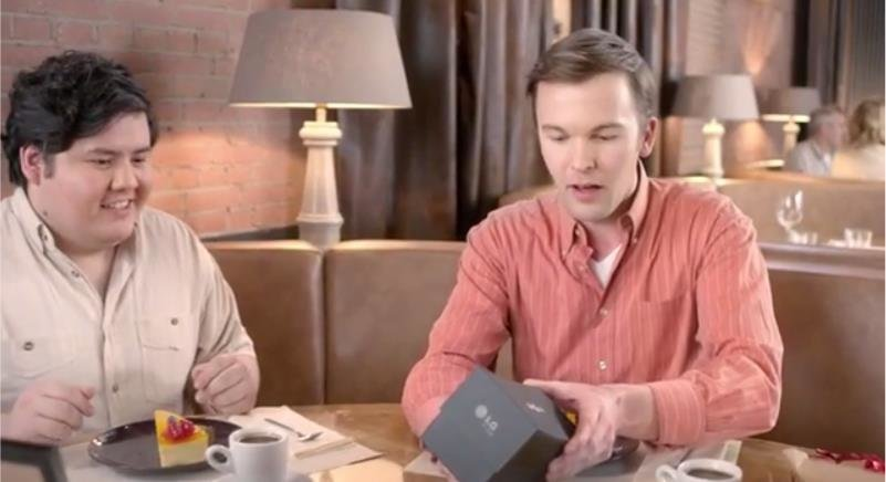 The Most Human Phone Ever: LG hat den Verstand verloren