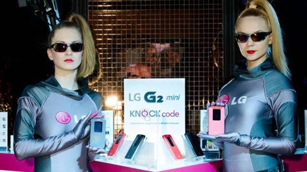 LG G2 mini Ende dieses Monats in Europa verfügbar!
