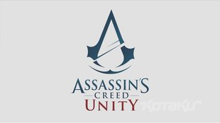 Assassin's Creed Unity: Geleakte Bilder vom neuen AC, spielt in Paris