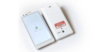 Google Project Tango - Smartphone mit räumlicher Wahrnehmung