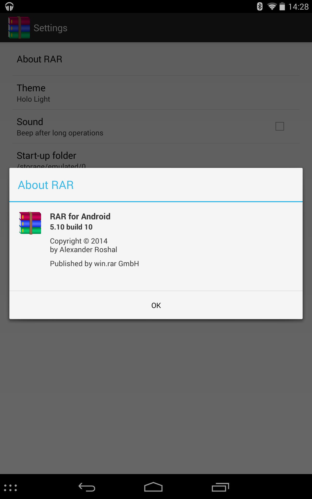 rar-for-android-about