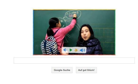 Frauentag 2014: Google feiert die Frauen der Welt