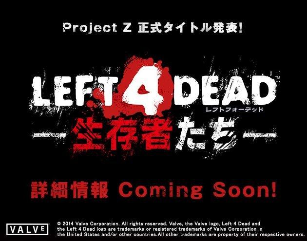 Left 4 Dead: Neues Arcade-Spiel schickt euch auf Zombiejagd