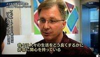 70 Prozent-Anteil: iPhone beherrscht japanischen Markt