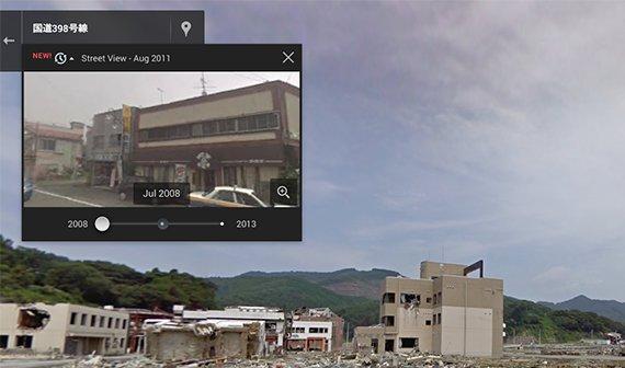 Zeitreise bei Google Maps: Street View zeigt Vergangenheit