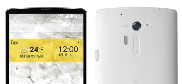 LG Isai FL: G3-Vorbote mit WQHD-Display für Japan vorgestellt